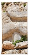 Nimrod Fortress National Park  Beach Towel