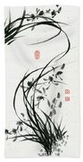 Orchid - 31 Beach Towel