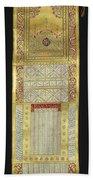 Ottoman Calendar, 19th Century Beach Towel