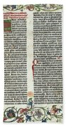 Page Of The Gutenberg Bible, 1455 Beach Towel