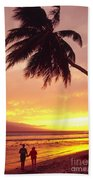 Palm Over The Beach Beach Towel