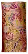 Peacocks On Silk Beach Towel