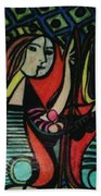 Picasso's Girl Beside A Mirror Beach Towel