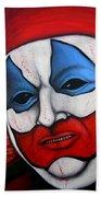 Pogo The Clown Beach Towel
