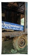 Pol Pot Mobile Khmer Rouge Radio Station Anlong Veng Cambodia Beach Towel