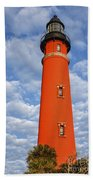 Ponce Lighthouse Beach Towel