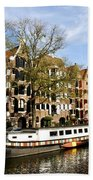Prinsengracht Beach Towel