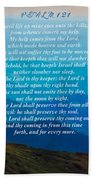 Psalm 121 Beach Towel