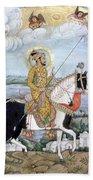 Shah Jahan (1592-1666) Beach Towel