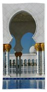 Sheikh Zayed Grand Mosque Abu Dhabi United Arab Emirates Beach Towel