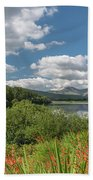 Snowdonia Lake Beach Towel