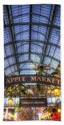 The Apple Market Covent Garden London Beach Towel