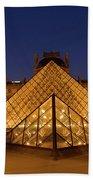 The Louvre Art Museum Beach Towel