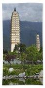 Three Pagodas Of Dali Beach Towel
