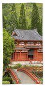 Valley Of The Temples Beach Towel