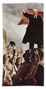 Vladimir Lenin (1870-1924) Beach Towel