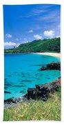 Waimea Bay Beach Towel