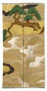 Waves At Matsushima Beach Towel