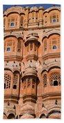 Wind Palace - Jaipur Beach Towel