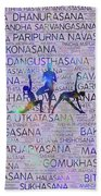 Yoga Asanas / Poses Sanskrit Word Art  Beach Towel