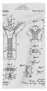 Zipper Patent Art  Beach Towel