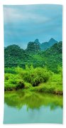 Karst Rural Scenery In Spring Beach Towel