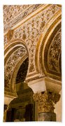 Alcazar Of Seville - Seville Spain Beach Towel
