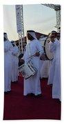 Dubai Travelers Festival Beach Towel