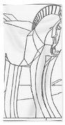 Homer: The Iliad Beach Towel