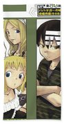14222 Soul Eater Beach Towel