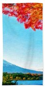 Nature Landscape Illumination Beach Towel