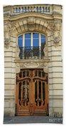 151 Rue De Grenelle Paris Beach Towel
