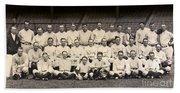 1926 Yankees Team Photo Beach Sheet