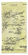 1952 Helicopter Patent Beach Towel