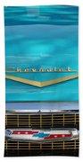 1957 Chevrolet Belair Grille 2 Beach Towel