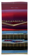 1957 Chevrolet Grille Beach Towel