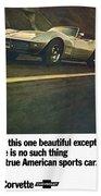 1969 Chevrolet Corvette Beach Towel