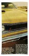 1969 Dodge Coronet Super Bee Beach Towel