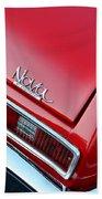 1971 Chevy Nova - Red Beach Towel