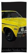 1971 Chevy Nova Yenko Deuce Beach Towel