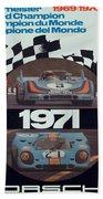 1971 Porsche World Champion Poster Beach Towel