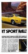 1974 Dodge Dart Sport Rallye Beach Towel