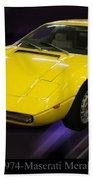1974 Maserati Merak Beach Towel