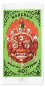 1984 Mongolia God Ulan Yadam Mask Postage Stamp Beach Towel