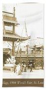 1904 Worlds Fair, Chinese Village Beach Towel