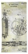 1913 Pocket Watch Patent Beach Towel