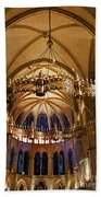 Abbey Of Saint - Remi Reims Beach Towel