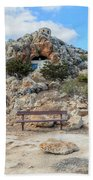 Agioi Saranta Cave Church - Cyprus Beach Towel