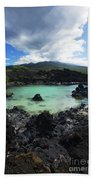 Ahihi Kinau Natural Reserve Beach Towel