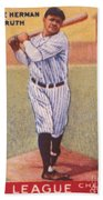 Babe Ruth (1895-1948) Beach Towel